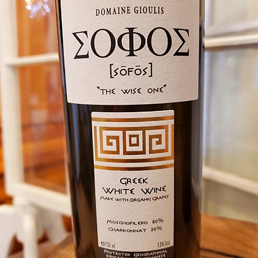 Sofos - Greek WHITE Wine