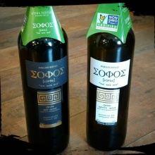 Sofos Greek RED Wine, Case